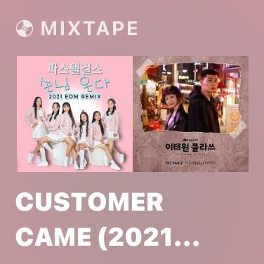 Mixtape Customer Came (2021 EDM REMIX) [Instrumental] (2021 EDM REMIX, Instrumental) - Various Artists