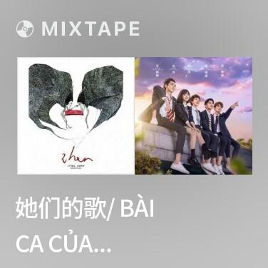 Mixtape 她们的歌/ Bài Ca Của Chúng Tôi - Various Artists