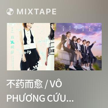 Mixtape 不药而愈 / Vô Phương Cứu Chữa - Various Artists