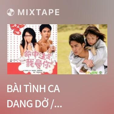 Mixtape Bài Tình Ca Dang Dở / 半情歌 - Various Artists