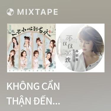 Mixtape Không Cẩn Thận Đến Thời Cổ Đại / 一不小心到古代 - Various Artists