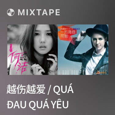 Mixtape 越伤越爱 / Quá Đau Quá Yêu - Various Artists