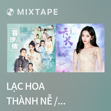 Mixtape Lạc Hoa Thành Nễ / 落花成泥 - Various Artists