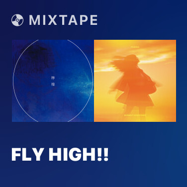 Radio FLY HIGH!! - Various Artists