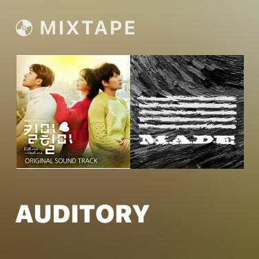 Mixtape Auditory Hallucination (Inst) - Various Artists