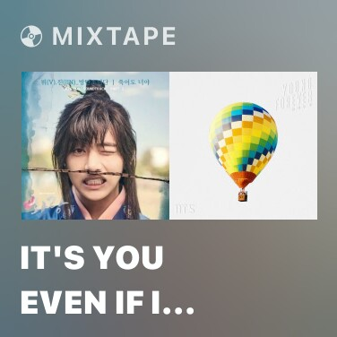 Mixtape It's You Even If I Die - Various Artists