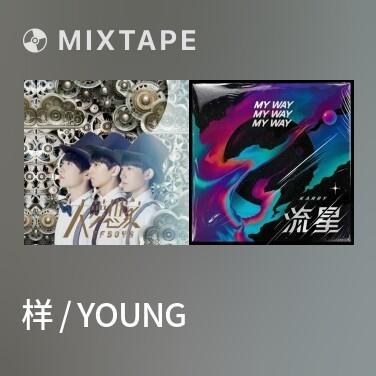 Mixtape 样 / Young - Various Artists