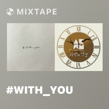 Radio #With_You - Various Artists