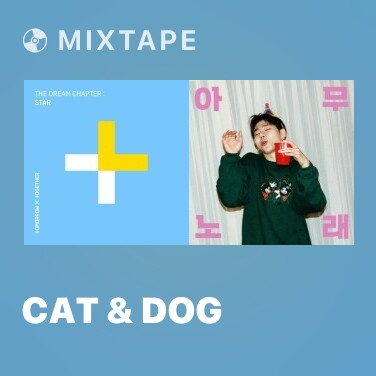 Mixtape Cat & Dog - Various Artists
