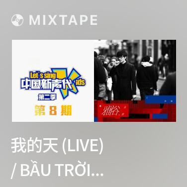 Mixtape 我的天 (Live) / Bầu Trời Của Tôi - Various Artists