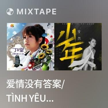 Mixtape 爱情没有答案/ Tình Yêu Không Có Đáp Án - Various Artists