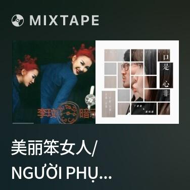 Mixtape 美丽笨女人/ Người Phụ Nữ Xinh Đẹp Ngốc Nghếch - Various Artists