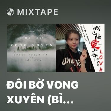 Mixtape Đôi Bờ Vong Xuyên (Bỉ Ngạn Hoa 2) - Various Artists