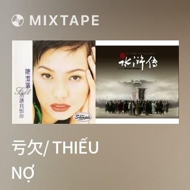 Mixtape 亏欠/ Thiếu Nợ - Various Artists
