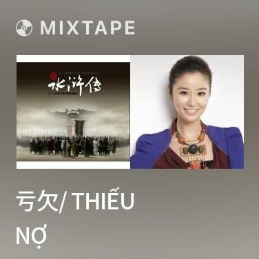 Radio 亏欠/ Thiếu Nợ - Various Artists
