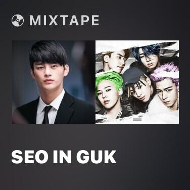 Radio Seo In Guk - Various Artists