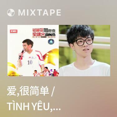 Radio 爱,很简单 / Tình Yêu, Rất Đơn Giản - Various Artists