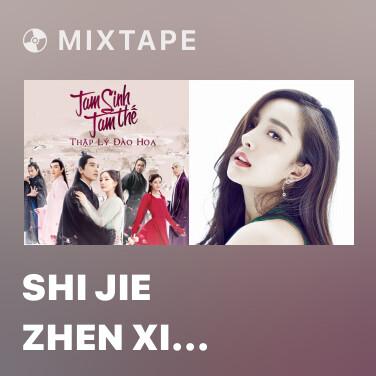 Mixtape Shi Jie Zhen Xi Xiao (He Chang Ban)