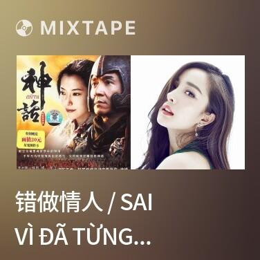 Radio 错做情人 / Sai Vì Đã Từng Yêu Nhau - Various Artists