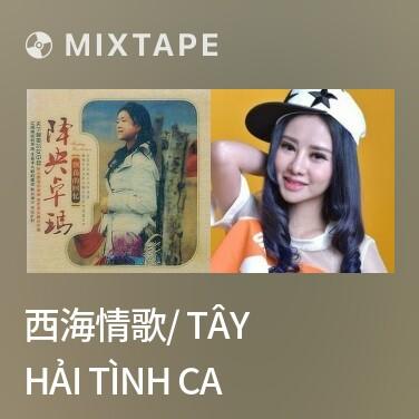 Radio 西海情歌/ Tây Hải Tình Ca - Various Artists