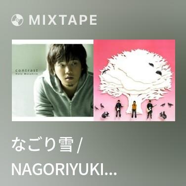 Mixtape なごり雪 / Nagoriyuki (Hata Motohiro Ver.)