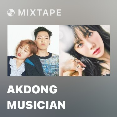 Radio Akdong Musician - Various Artists