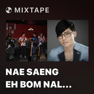 Mixtape Nae Saeng Eh Bom Nal Eun (Piano OST) -