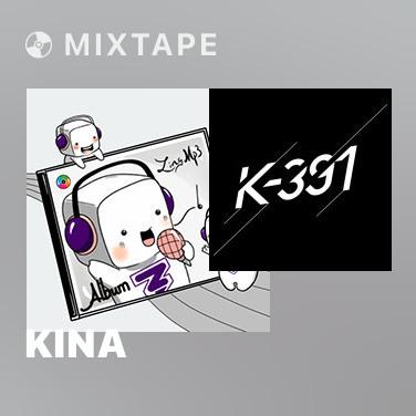 Radio Kina - Various Artists