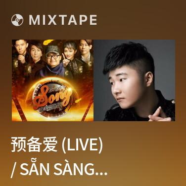 Mixtape 预备爱 (Live) / Sẵn Sàng Yêu - Various Artists