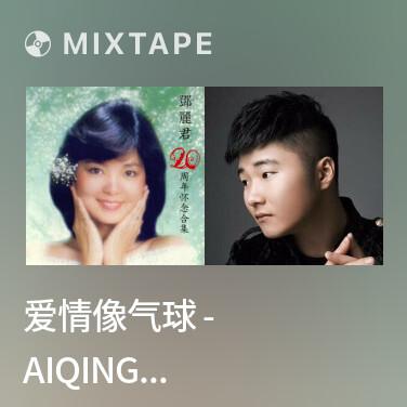 Mixtape 爱情像气球 - Aiqing Xiang Qiqiu - Various Artists