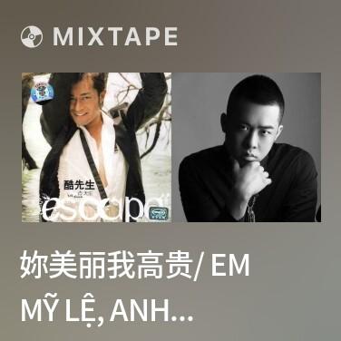 Mixtape 妳美丽我高贵/ Em Mỹ Lệ, Anh Cao Sang - Various Artists