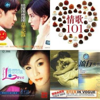 Radio 离别的车站(赵薇)/ Chuyến Tàu Ly Biệt - Various Artists
