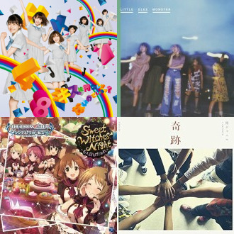 Nhạc Hot Nhật Bản Tháng 10/2017