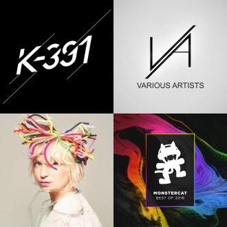 Radio Emang Aku Syantik (Remix) - Various Artists