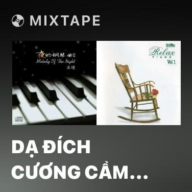 Mixtape Dạ Đích Cương Cầm Khúc 5 (Guitar Bản) - Various Artists