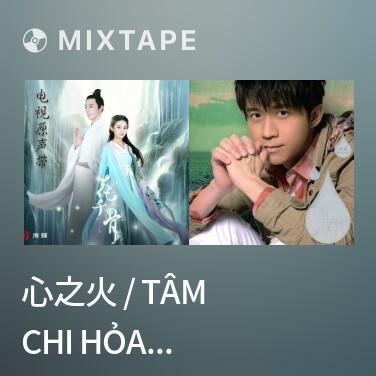 Mixtape 心之火 / Tâm Chi Hỏa (Hoa Thiên Cốt OST) - Various Artists