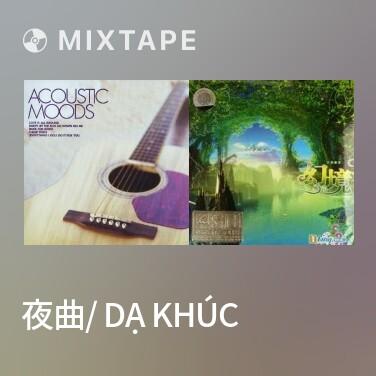 Radio 夜曲/ Dạ Khúc - Various Artists