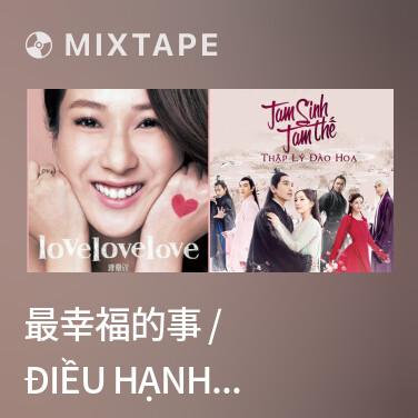 Mixtape 最幸福的事 / Điều Hạnh Phúc Nhất - Various Artists