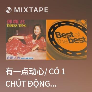 Radio 有一点动心/ Có 1 Chút Động Lòng - Various Artists