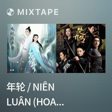 Radio 年轮 / Niên Luân (Hoa Thiên Cốt OST) - Various Artists