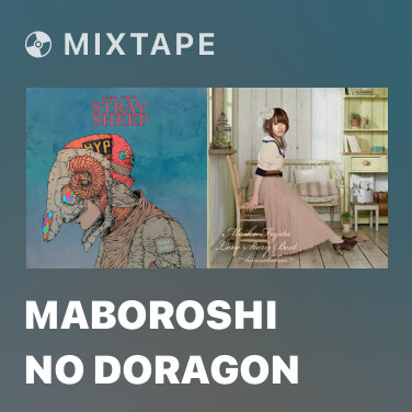 Radio Maboroshi No Doragon - Various Artists