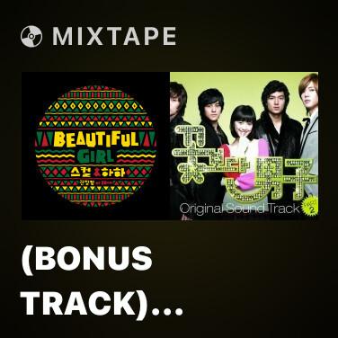 Radio (Bonus Track) Hongkiyoung#2 - Various Artists
