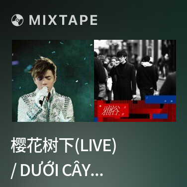 Mixtape 樱花树下(live) / Dưới Cây Hoa Đào - Various Artists