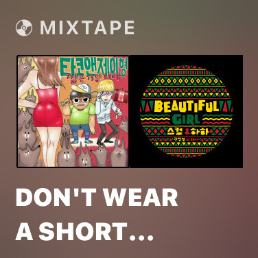 Radio Don't Wear A Short Skirt (with U-Prime) - Various Artists