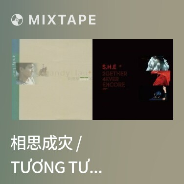 Radio 相思成灾 / Tương Tư Thành Họa - Various Artists