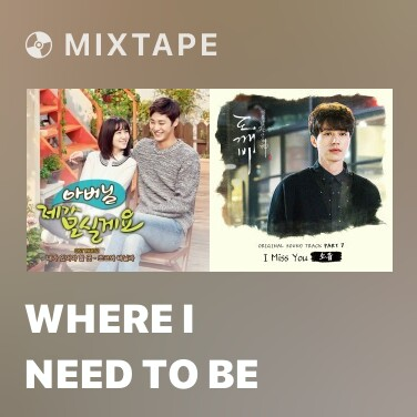 Mixtape Where I Need To Be - Various Artists