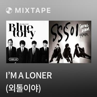 Radio I'm a Loner (외톨이야) - Various Artists