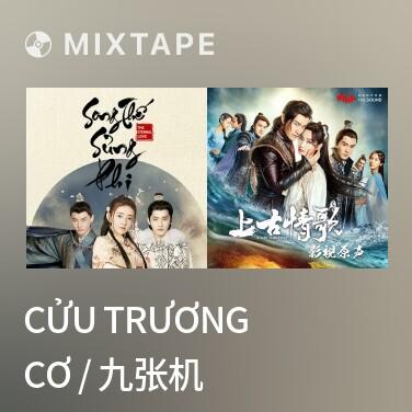 Mixtape Cửu Trương Cơ / 九张机 - Various Artists