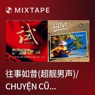 Radio 往事如昔(超靓男声)/ Chuyện Cũ Như Mới Hôm Qua - Various Artists