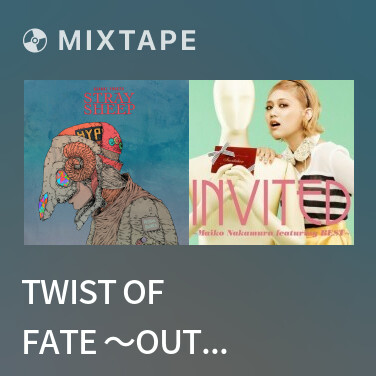 Radio Twist of Fate 〜ouT oF CoNTRoL (Remix) - Various Artists